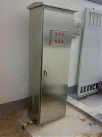 户外配电箱