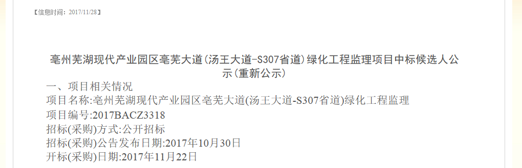 QQ截图20171229144211.png