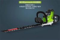 40V绿篱机