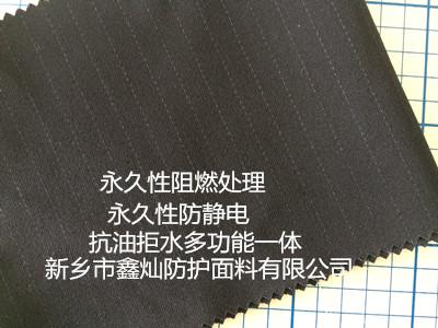 494012316635199890_副本.jpg