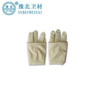 一次性橡膠手套