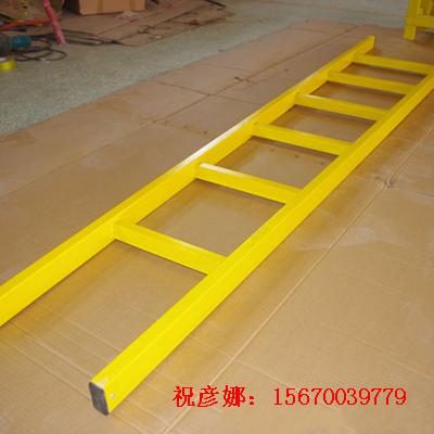 玻璃钢防滑单梯