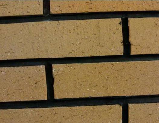 水泥勾缝剂用炭黑