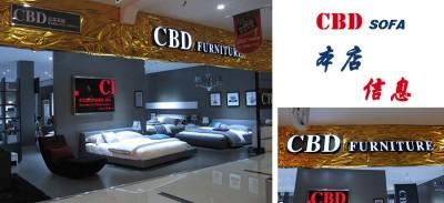 cbd总部基地