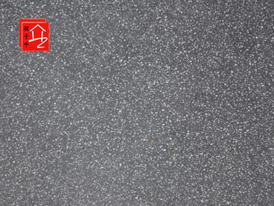 多功能雷火竞技app 2169(黑)