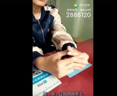 白癜风患者康复视频
