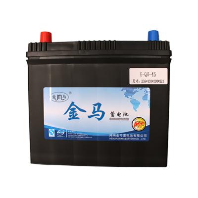 金马蓄电池