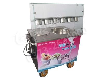单锅带冷藏桶炒酸奶机