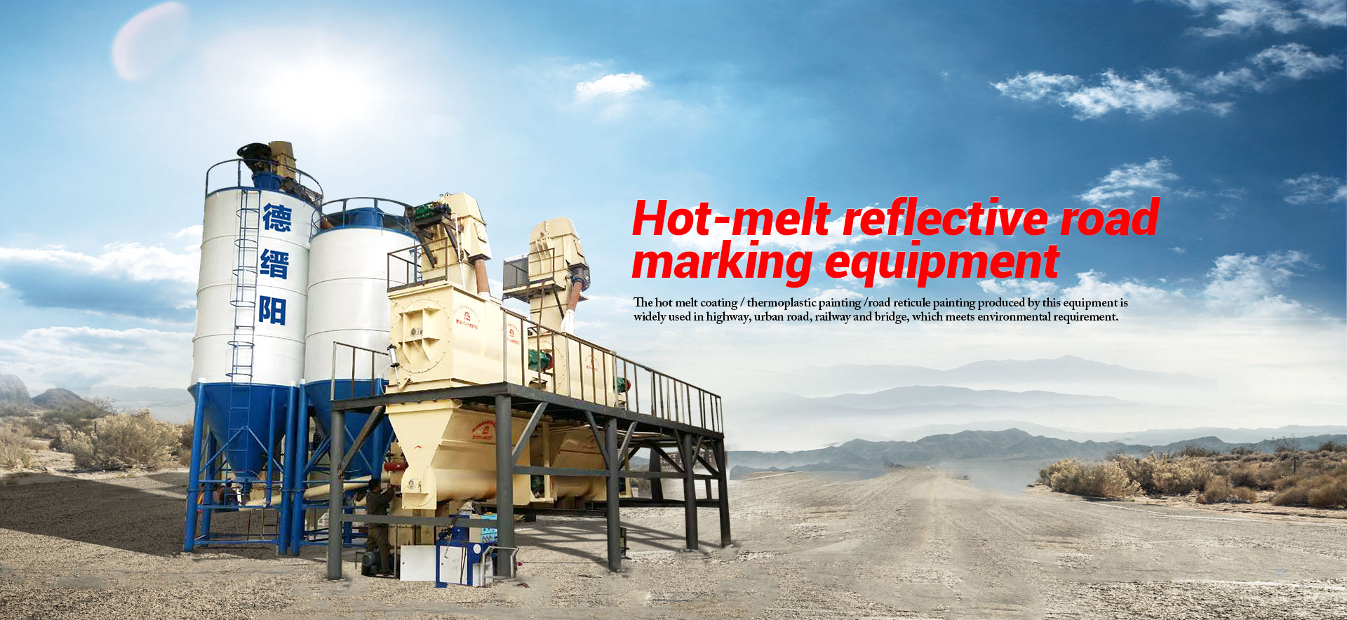 Hot-melt reflective road marking equipment