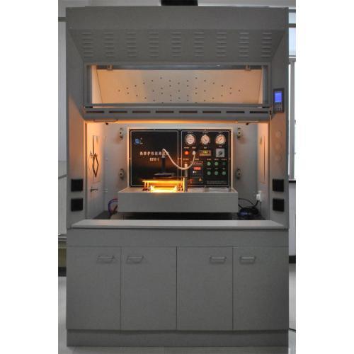 热防护性能测试仪