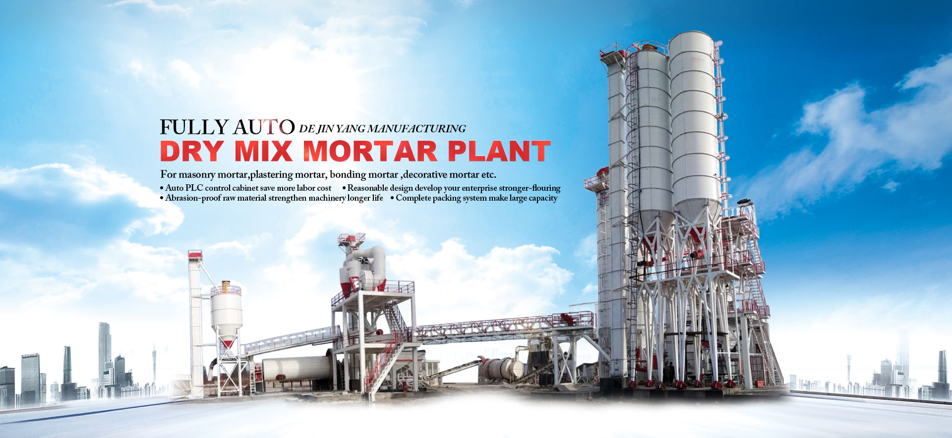 Fully Auto Dry Mix Mortar Plant for masonry mortar,plastering mortar, bonding mortar ,decorative mortar etc