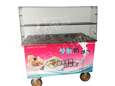 带冷藏箱炒酸奶机