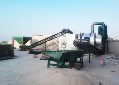 Sand Drying Line