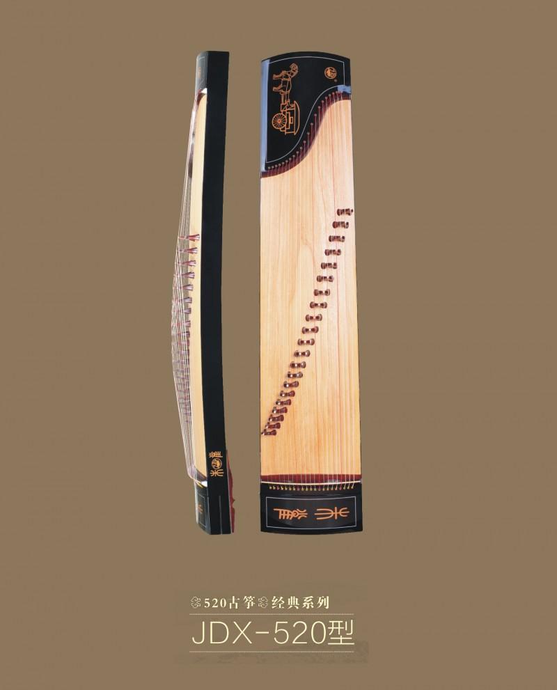 朱雀经典520型