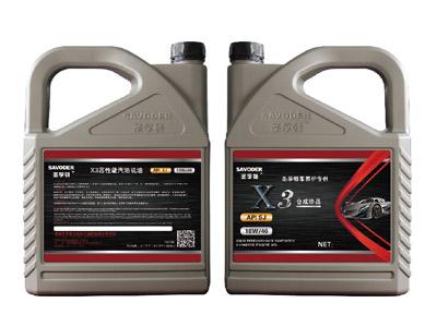 X3高性能汽油机油
