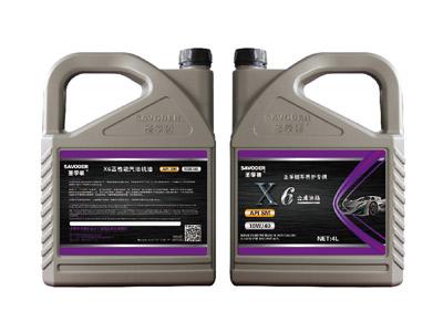 X6高性能汽油机油