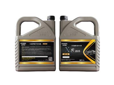 X8高性能汽油机油