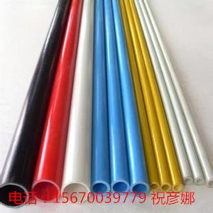 玻璃钢绝缘穿线管/玻璃钢拉挤型材