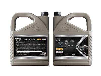 X7高性能汽油机油