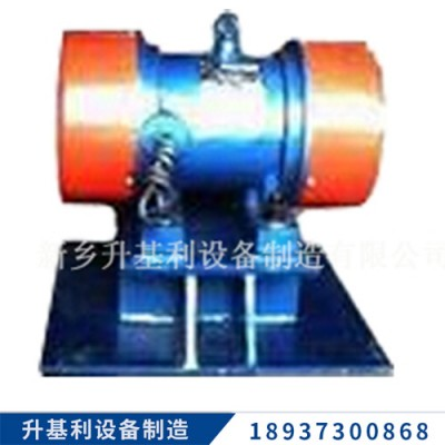ZF系列倉壁振動器
