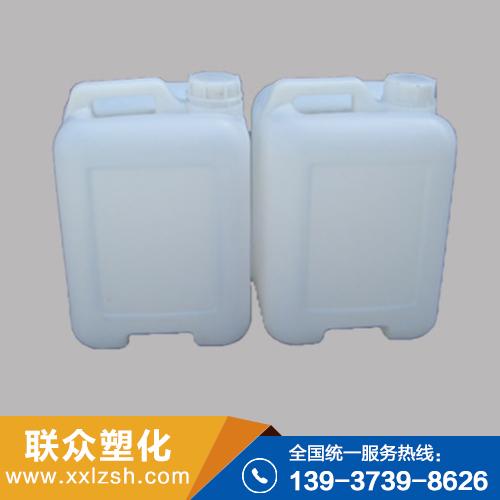 15升塑料桶价格