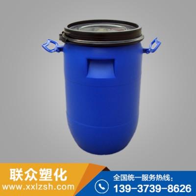 50升开口塑料桶