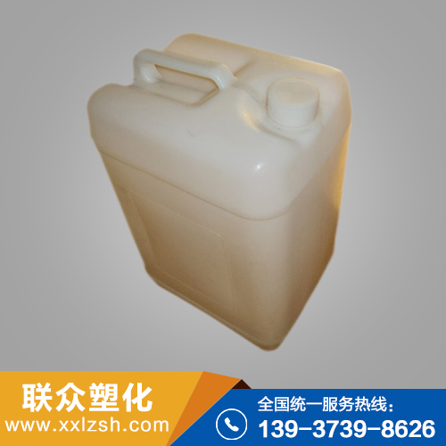 20升长方形塑料桶