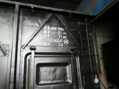 神华集团货车防腐