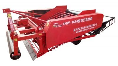 4HW-1650型花生收获机