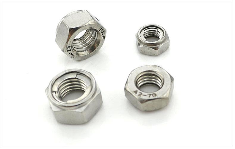 金属锁紧螺母