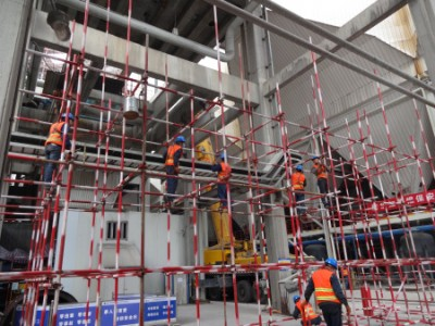 国家电投集团新乡豫新发电有限责任日常维护、等级检修保温及脚手架工程
