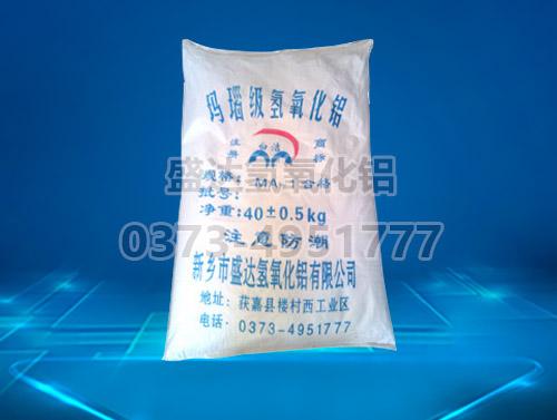 瑪瑙級氫氧化鋁