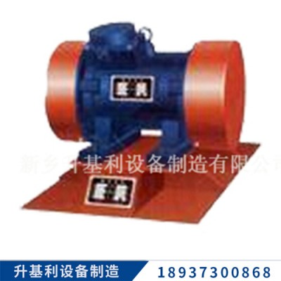 LZF系列倉壁振動器