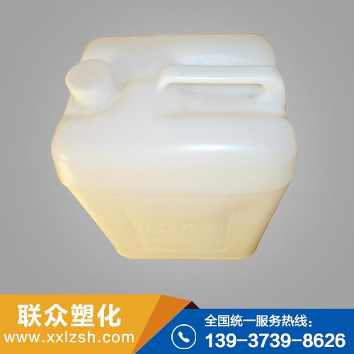 20升小口长方塑料桶