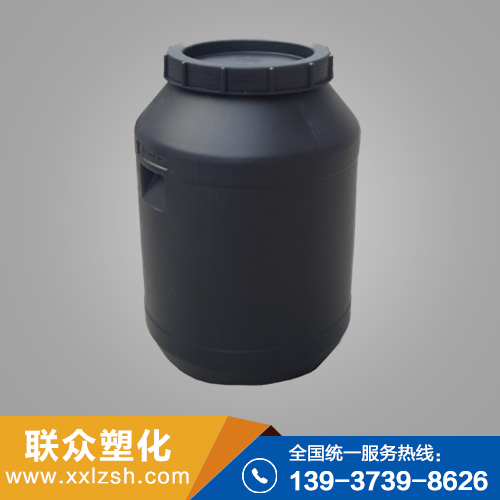 黑色50升塑料桶