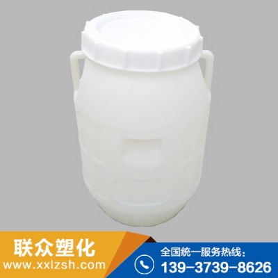 20升双提手塑料桶