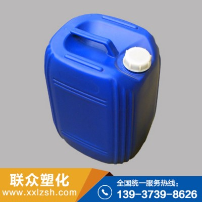 25-35加强筋化工桶