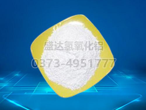 SMC用氢氧化铝