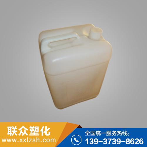 20升小口塑料桶