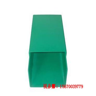 玻璃钢拉挤型材/玻璃钢槽钢/玻璃钢电缆槽盒/豫北景龙供应