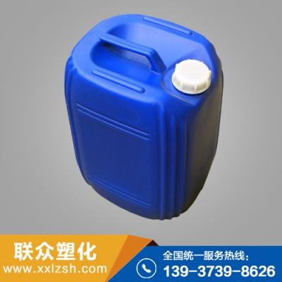 25升正方小口塑料桶