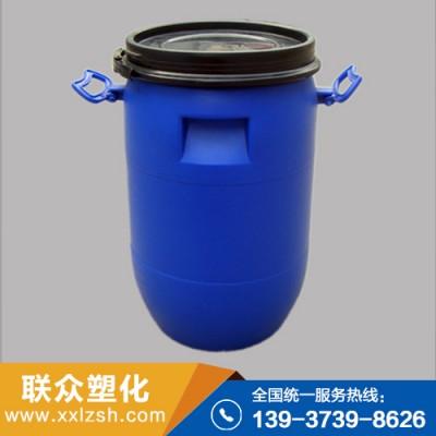 50升广口塑料桶