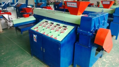塑料颗粒生产设备车间