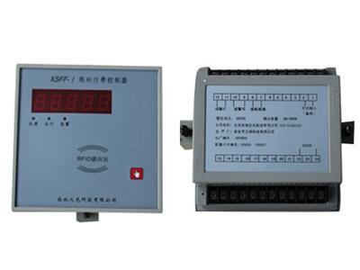 XSFF-I限时付费控制器及管理软件