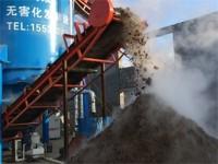 有機肥生產線