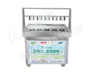 制冷炒冰淇淋卷机