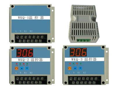 温控器/温湿度传感器