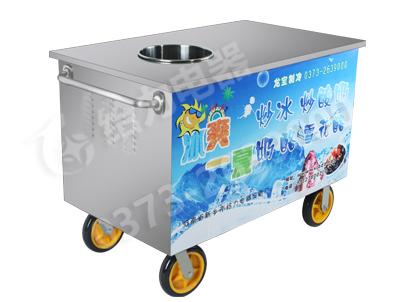 制冷单桶雪花酪机