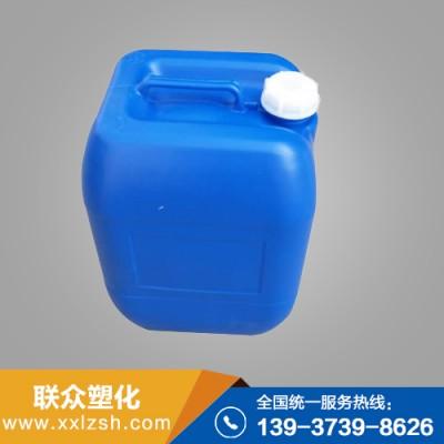20升塑料桶尺寸