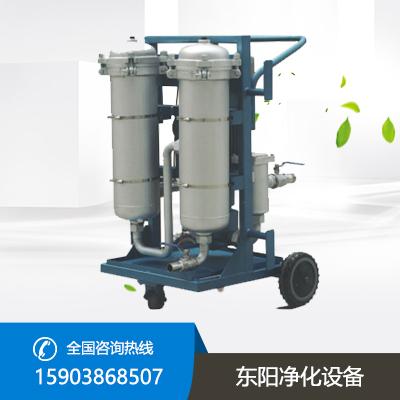 移动式滤油机LYC-B系列